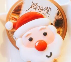 爵拉斐聖誕老公公