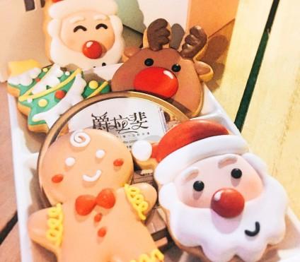 聖誕糖霜大全套組