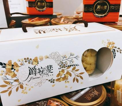 預購~雙入甜心禮盒
